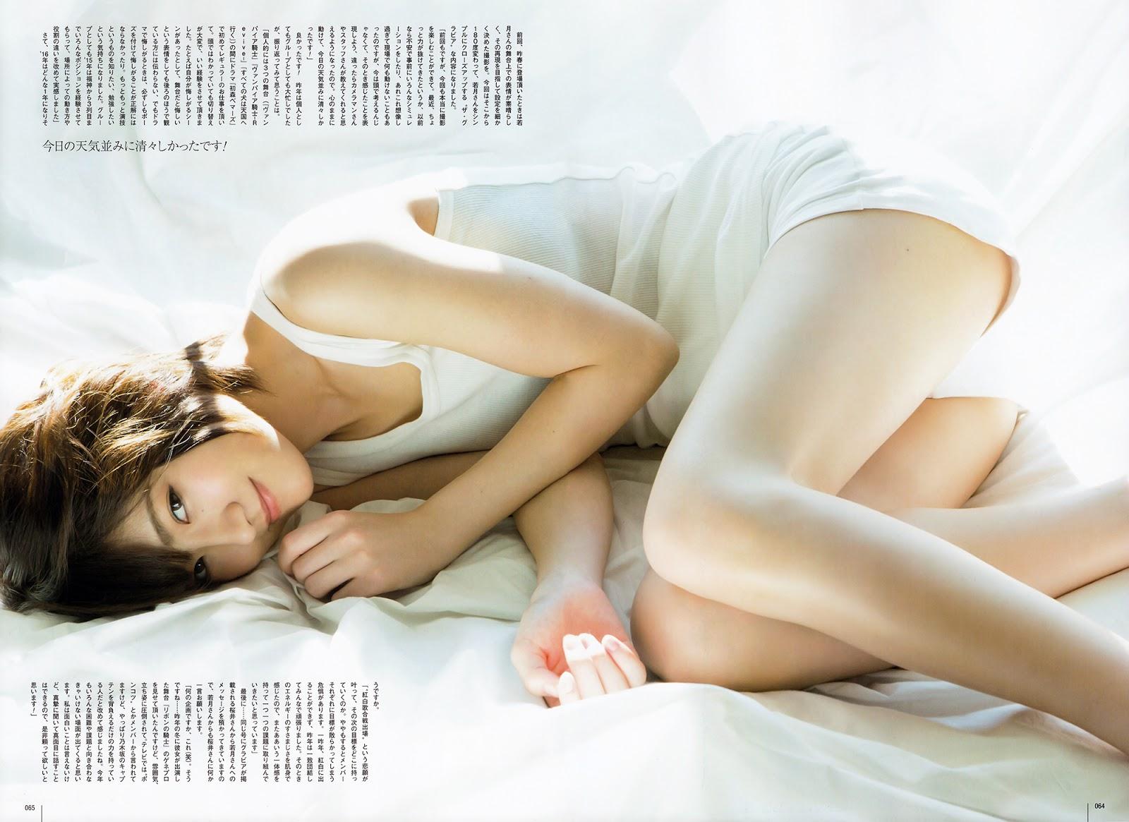 Wakatsuki Yumi 若月佑美 Nogizaka46, UTB Magazine 2016.03 Gravure