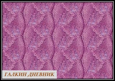 ajurnii-uzor-spicami | strécken | pleteњe | neheh | stricken | बुनाई | breiwerk