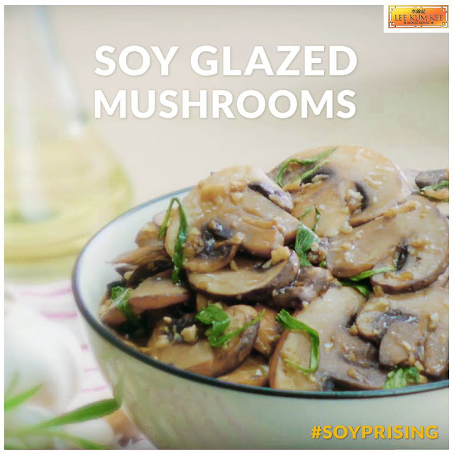 Soy Glazed Mushrooms Recipe