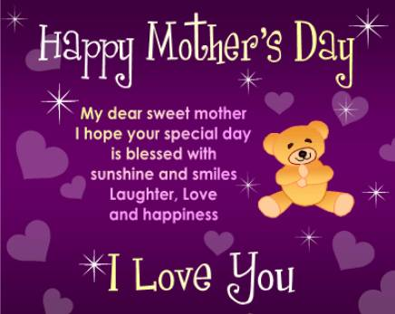 Best Quotes About Mothers Day