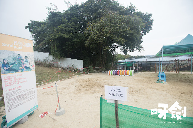 【親子好去處】禾田喜山種植園 Wadakiyama