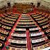 Ένταση στην Επιτροπή της Βουλής