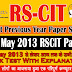 RSCIT Old Paper 23 May 2013 in Hindi
