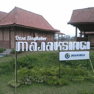 Desa Singkober Majangsanga Camera House Magelang