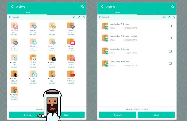 أفضل تطبيقات إسترجاع الملفات المحذوفة لهاتف الأندرويد Android Data Recovery بدون روت