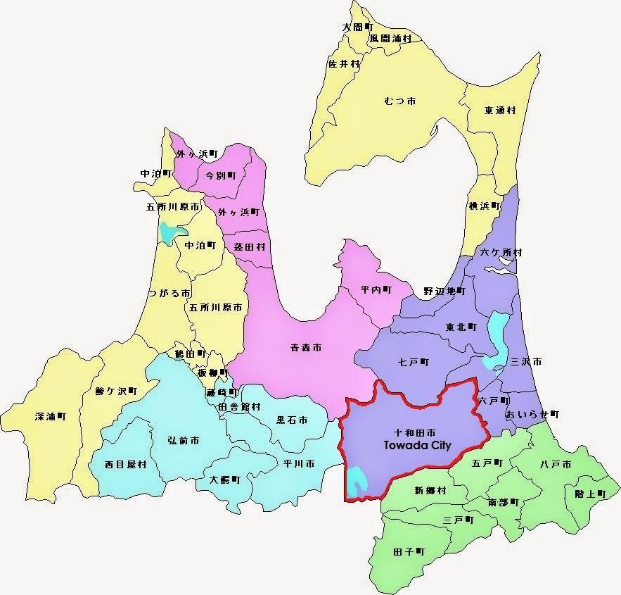 Aomori Prefecture Map Towada City