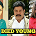 10 South Indian celebrities who died young!