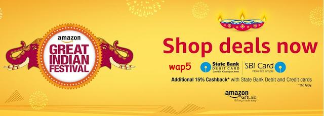 Amazon great indial diwali sale 2016