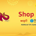 Amazon Started Offers on Diwali Sale (25 - 28 Oct) with 15% Cashback on State Bank Card