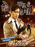 Minh Tinh Đại Trinh Thám - Crime Scene
