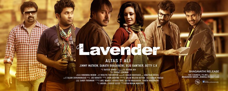 Lavender Malayalam Movie Review: Not a movie one can 'rave ...