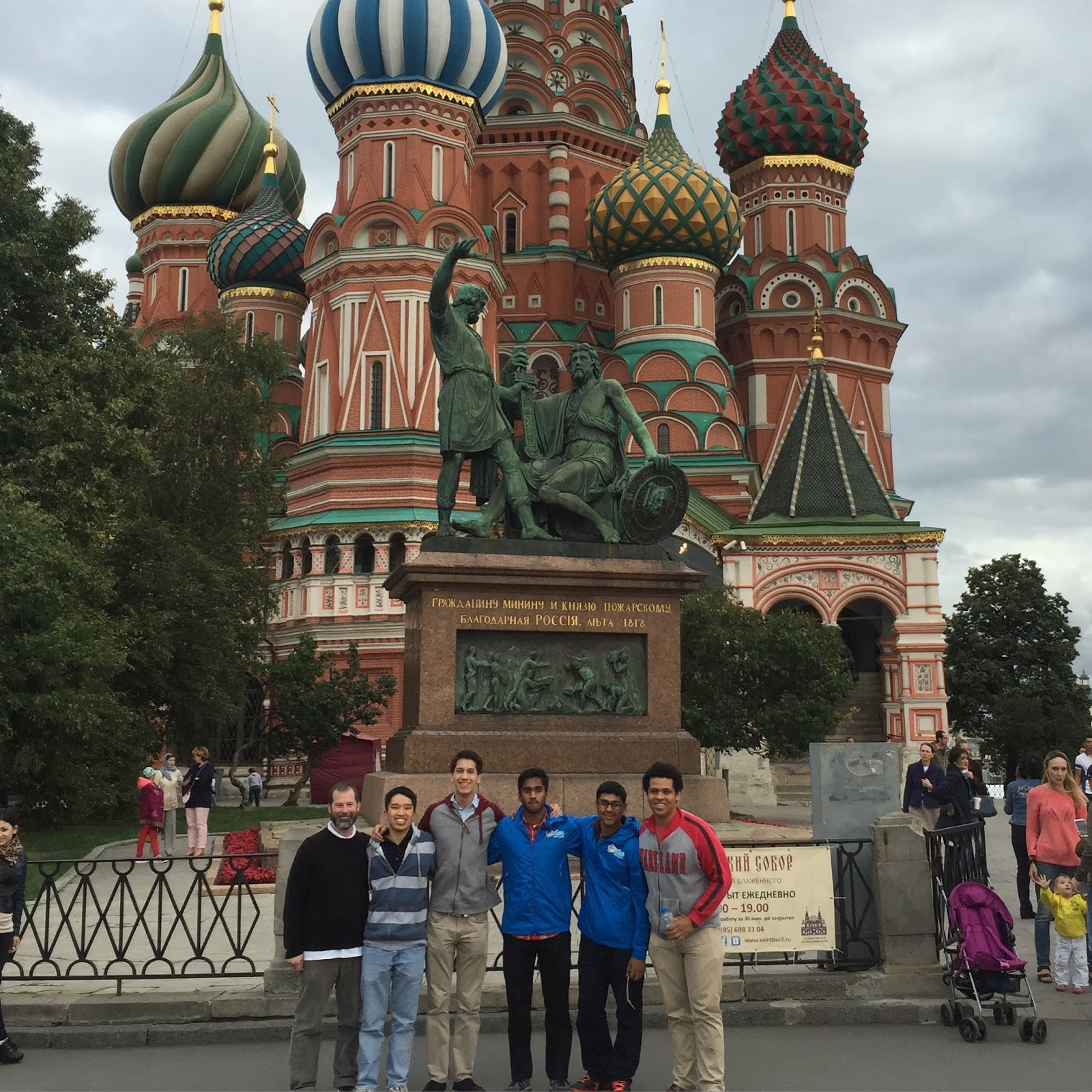 team usa 2015 in front of st basil s cathedral in moscow