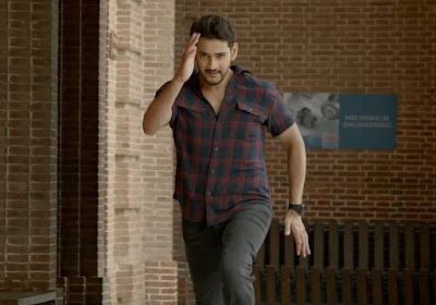 Maharshi Movie Image, Maharshi Movie Wallpapers, Maharshi Movie Pictures, Maharshi Movie Mahesh Babu Looks