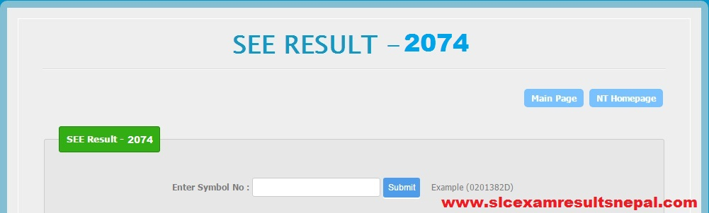 SEE Exam Results 2075 | SEE Result 2074 With GPA Grade | SEE