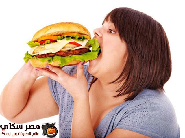 لماذا نفرط فى الطعام وماهى متاعب البدانة Overeating