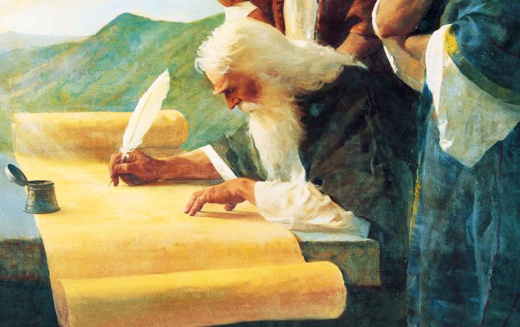 DP, islamiyet, din, yahudilik, hristiyanlık, Kutsal kitapları peygamberler mi yazdı?, Kutsal kitaplar, Kur-an'ı kim yazdı, İncil'i kim yazdı?, Tevrat'ı kim yazdı?, Kuran ne zaman kitap haline getirildi?,