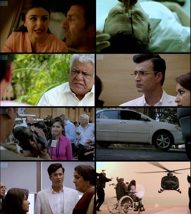 Ghayal Once Again 2016 Hindi 480p DVDRip