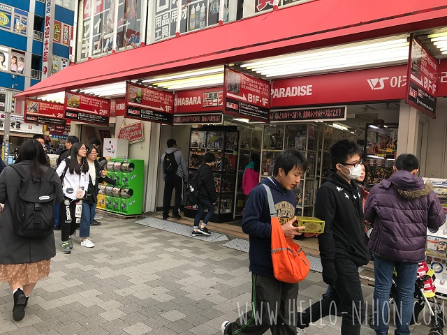 Anime store in Akihabara