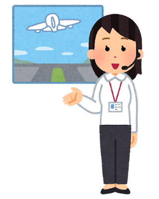 航空管制官のイラスト(女性)