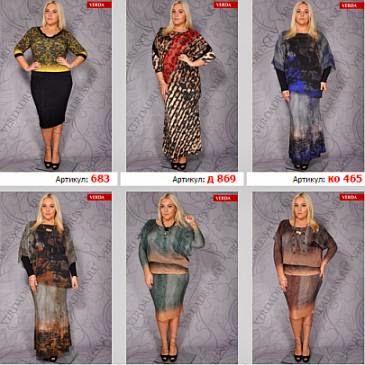 Каталог оптовиков  Verda - женская одежда оптом a318a3e1949