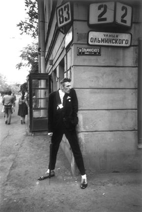"by Igor Mukhin. ""Oleg Garkusha"". Leningrad. 1986"