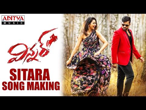 Sitara Song Making Winner Movie