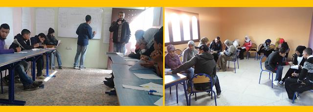 تعليم المهارات الحياتية بالمغرب