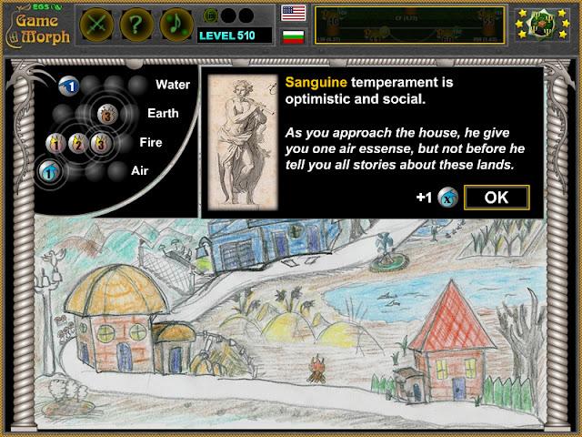 Психология с игри - Видове Темперамент