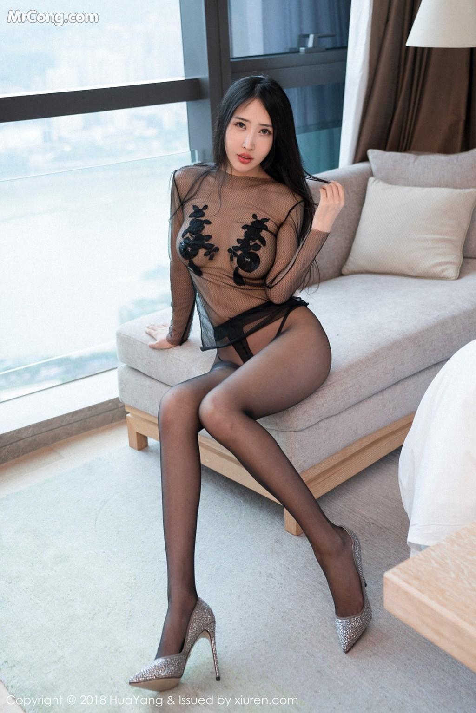 Image HuaYang-2018-06-13-Vol.052-Yu-Xin-Yan-MrCong.com-029 in post HuaYang 2018-06-13 Vol.052: Người mẫu Yu Xin Yan (余馨妍) (39 ảnh)
