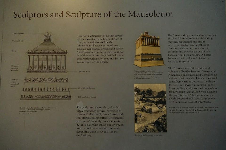 マウソレウム(Mausoleum)