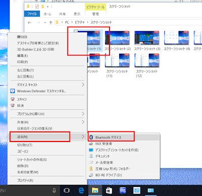 gyao 通信 エラー iphone
