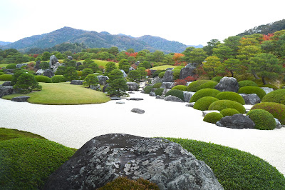 """Japanese Gardens - what are we actually looking at"""""""