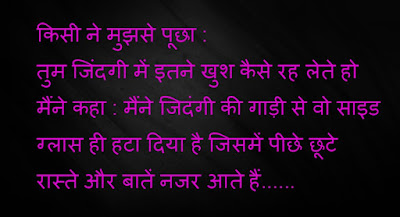 Broken Heart Sms in Hindi | Sad Love Quotes Shayari , Sad Broken Heart SMS