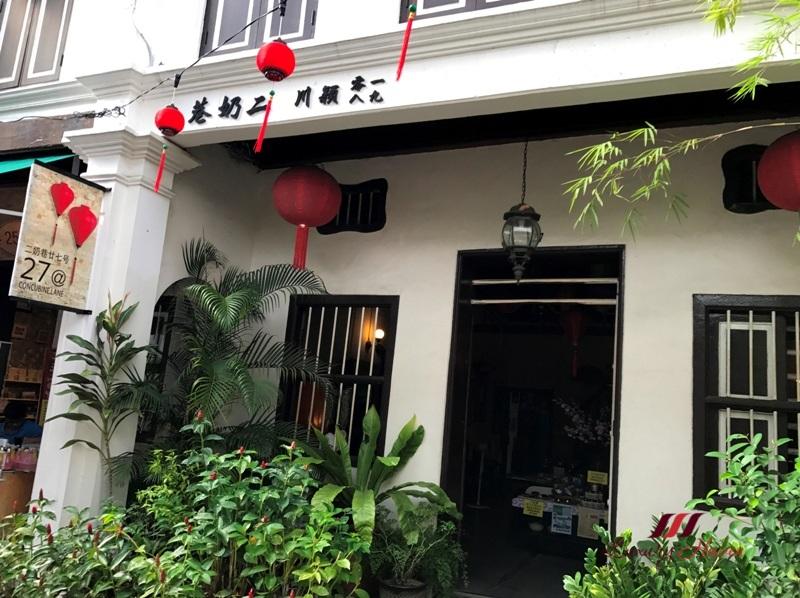 tourism perak ipoh concubine lane yi lai hong