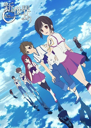 Shinsekai yori [25/25] [HD] [MEGA]