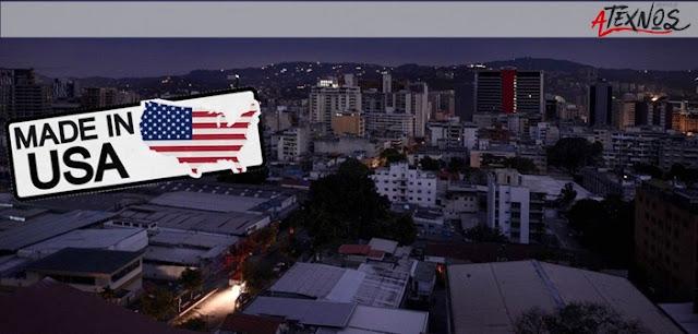 Βενεζουέλα: Δολοφονικό σαμποτάζ