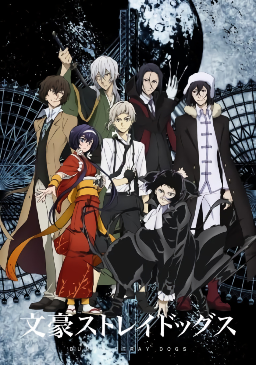 Bungou Stray Dogs S3 Batch Subtitle Indonesia [x265]