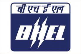 BHEL Trichy Jobs Recruitment 2019 - Trade Apprentice 400 posts