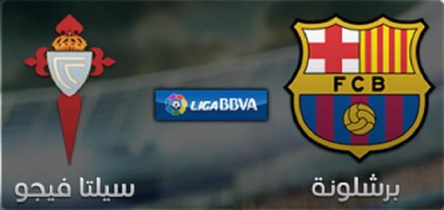 ملخص نتيجة مباراة برشلونة وسيلتا فيغو تنتهى باهداف 5-0 يلا شوت اليوم 4-3-2017 بالدوري الاسباني