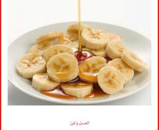 وصفة العسل والموز للشعر الجاف