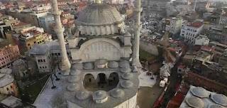 Nuruosmaniye Cami Hakkında Bilgi