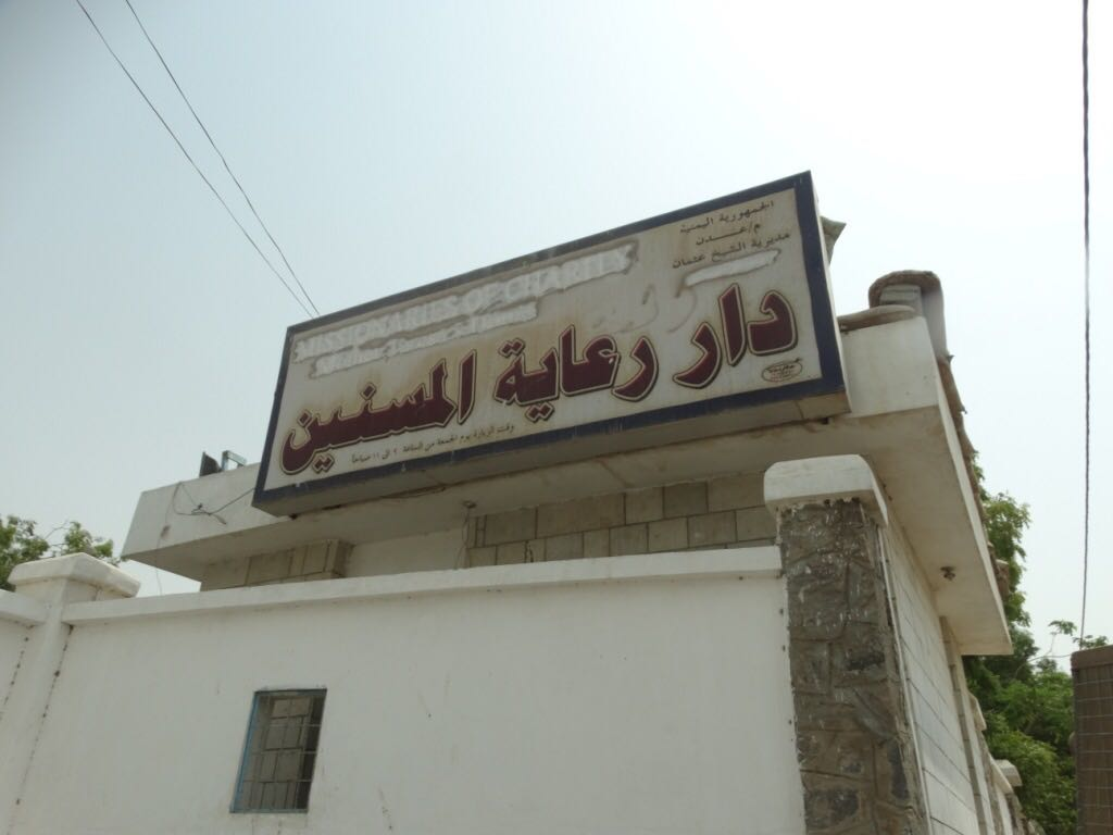 دراسة جدوى فكرة مشروع دار رعاية المسنين فى مصر 2020