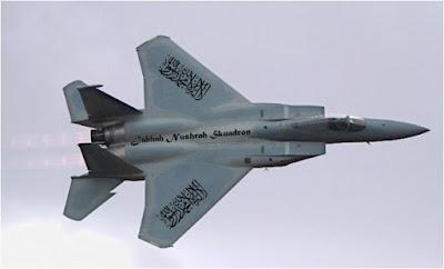 Jet Tempur Jabhah Nusrah Sebagai Pelaku Pemboman Kamp Pengungsi di Idlib