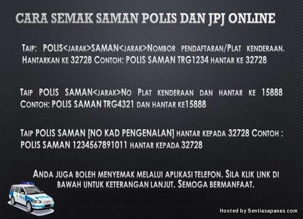 Cara+Semak+Saman+Online+Sms