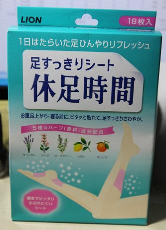 Hazel's: [日本]第一次買藥妝就上手(?)-大阪篇