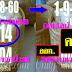 มาแล้ว...เลขเด็ดงวดนี้ 3ตัวตรงๆ หวยทำมือ วรกิจ รุ่งเรือง งวดวันที่ 1/9/60