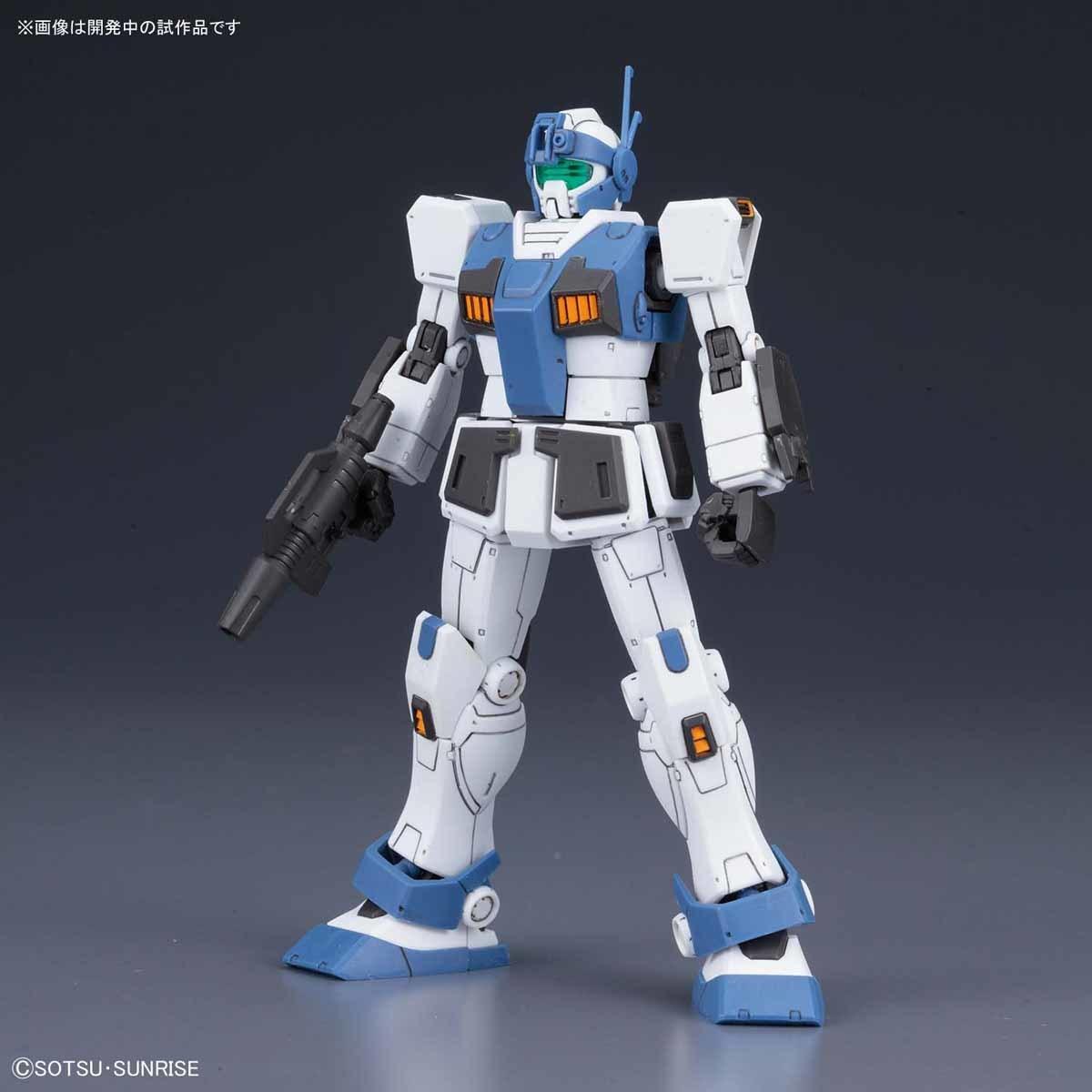 HG 1/144 RGM-79HC GM Guard Custom [Gundam THE ORIGIN MSD]