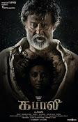 Kabali movie wallpapers-thumbnail-17