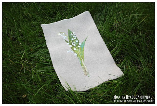 The Silver Lining Lily of the Valley