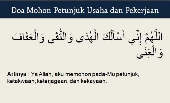 Doa Mohon Petunjuk Usaha dan Pekerjaan